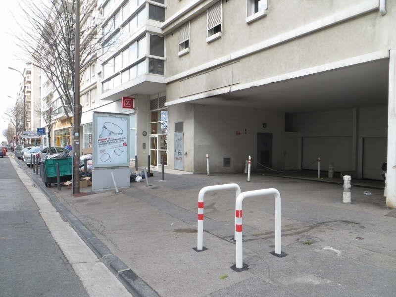 Biens vendre parking marseille 08 13008 prix 19 000 for Agence immobiliere 13008